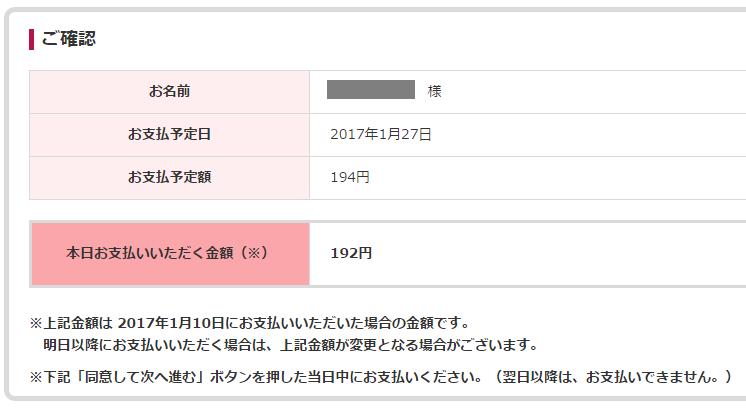 screenshot_20170110123501