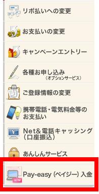 screenshot_20170111074604