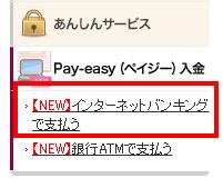screenshot_20170111074636