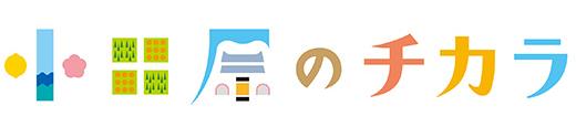 ふるさと納税でiPadがもらえる最後のチャンス?神奈川県小田原市で4日間限定でiPadが復活