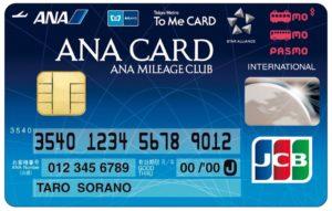 sorachika-card