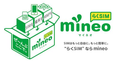 st_mineo-01.jpg