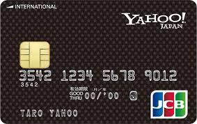 約2週間でANA2500マイル積算可!Yahoo!JAPAN JCBカード入会キャンペーン